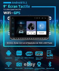 2 Din 9 Autoradio Android 2+32g Gps Navi Touchscreen Fm For Vw Golf 5 6 Passat