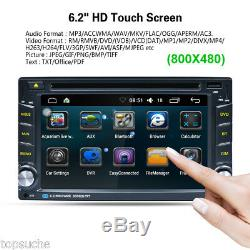 6.2 Android 6.0 2 Din Dualcore Car Car Stereo Wifi Gps Navi Bluetooth Fm Rds