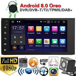 Android 8.0 Car Gps Dab + Navi Bt For Toyota Corolla Rav4 Vios Vitz Hilux