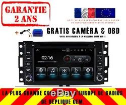 Car DVD Gps Navi Android 8.0 4gb Dab + Bt Carplay Hummer H3 2006-13 8724