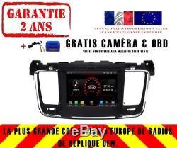 Car DVD Gps Navi Android 8.1 Dab + Peugeot 508 K5637