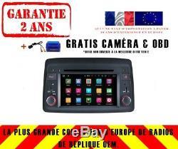 Car DVD Gps Navi Android 8.1 Dab + Wifi Bt Carplay Fiat Panda 2004-12 8722