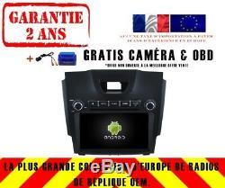 Car DVD Gps Navi Android 9.0 4gb Dab + Wifi Chevrolet Isuzu D-max Rv5714