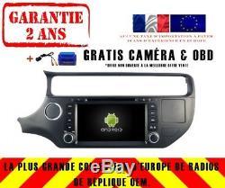 Car DVD Gps Navi Android 9.0 Dab + Rio Kia Morning (15-17) Rv5562