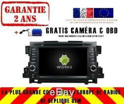 Car DVD Navi Gps Android 9.0 4gb Dab + Wifi Mazda Cx-may 2012 Rv7005
