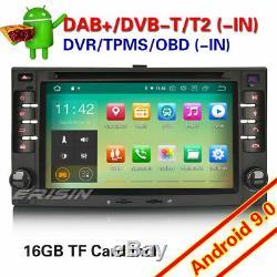 Dab + Android 9.0 Gps Navi DVD For Kia Rio Sorento Ceed Cerato Sportage