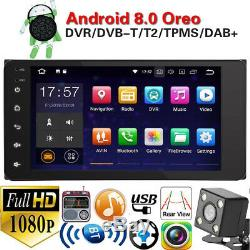 Android 8.0 Autoradio GPS DAB+NAVI BT Pour TOYOTA COROLLA RAV4 VIOS VITZ HILUX