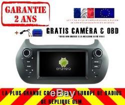 Autoradio DVD Gps Navi Android 8.0 4gb Dab+ Wifi Fiat Fiorino Qubo V5538
