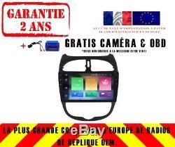 Autoradio DVD Gps Navi Android 8.0 4gb Dab+ Wifi Usb Bt Peugeot 206 V5377
