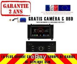 Autoradio DVD Gps Navi Android 8.1 Dab+ Carplay Wifi Peugeot 407 K5588 B