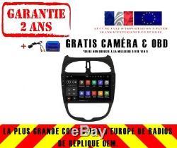 Autoradio DVD Gps Navi Android 8.1 Dab+ Wifi Usb Pour Peugeot 206 Rh5377