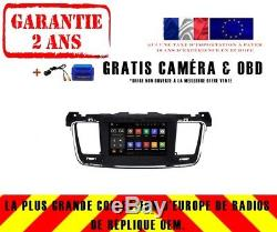 Autoradio DVD Gps Navi Android 8.1 Dab+ Wifi Usb Pour Peugeot 508 Rh5637
