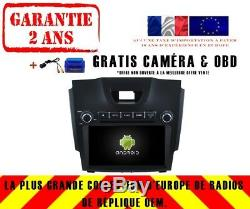 Autoradio DVD Gps Navi Android 9.0 4gb Dab+ Wifi Chevrolet Isuzu D-max Rv5714