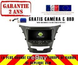 Autoradio DVD Gps Navi Android 9.0 4gb Dab+ Wifi Ssangyong Korando 2014 Rv7068