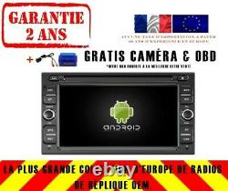 Autoradio DVD Gps Navi Android 9.0 Dab+ Carplay Nissan Qashqai Paladin Rv5349
