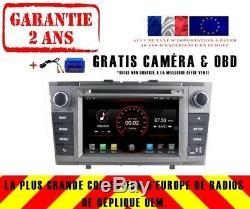 Autoradio DVD Gps Navi Android 9.1 Dab+ Carplay Toyota Avensis 08-13 K5585 S